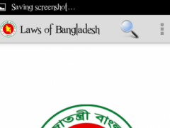 Laws of Bangladesh 2.3 Screenshot