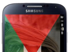 Le drapeau palestinien 7.2.1 Screenshot