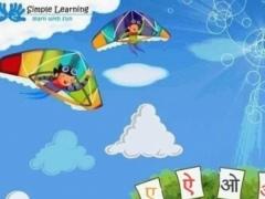 Learn Alphabet - Hindi 6.2 Screenshot