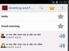 Learn Amharic 1.1.0 Screenshot