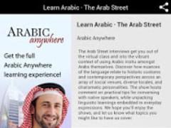 Learn Arabic - The Arab Street 1.0.1 Screenshot