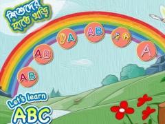 Learn Big ABC  Screenshot