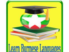 Learn Burmese Languages 1.0 Screenshot