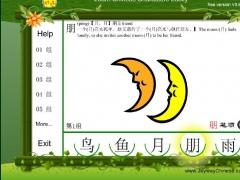 Learn Chinese characters easily 0.6 Screenshot