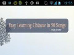 Learn Chinese in 50 Kids Songs 1.00.2 Screenshot