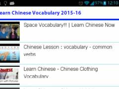 Learn Chinese Vocabulary 2015 1.0 Screenshot