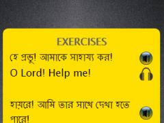 Learn English using Bangla - Bangla to English  Screenshot