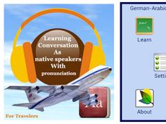 Learn German Travel :AR 1.0.4.5 Screenshot