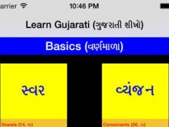Learn Gujarati 1.0 Screenshot