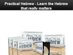 Learn Hebrew The Smart Way 1.01 Screenshot