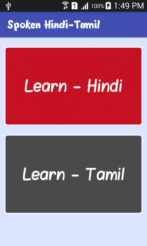 hindi tamil dictionary pdf free