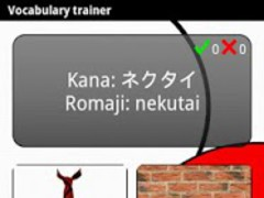 Learn Japanese Deluxe 2.5 Screenshot