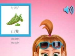 Learn Japanese with TicTic 1.3 Screenshot