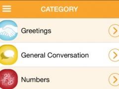 Learn Korean Offline - 한국어 온라인 알아보기 1.1 Screenshot