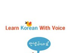 Learn Korean with voice 0.1 Screenshot