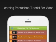 Learn Photoshop Edition For Video Free 1.0 Screenshot