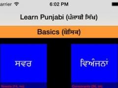 Learn Punjabi - Hashia Labs 1.0 Screenshot