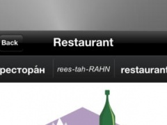 Learn Russian Words 1.2 Screenshot