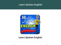 Learn Spoken English (in Urdu) 2.0 Screenshot