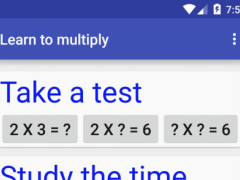 Learn to multiply 0.0.4 Screenshot