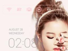 LeeHi Dodol Theme 4.3 Screenshot