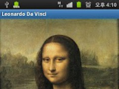 Leonardo Da Vinci Live Wallpap 1.6 Screenshot