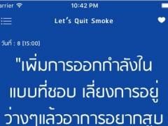 Let's Quit Smoke 1.8.1 Screenshot
