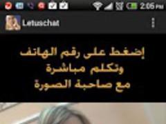 Let us chat 4.0 Screenshot