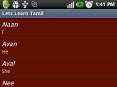 Lets Learn Tamil 1.0 Screenshot