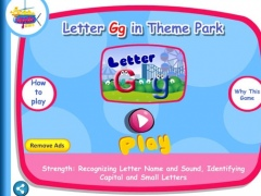 Letter Gg in the Theme Park 1.0 Screenshot