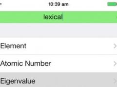 Lex 1.1 Screenshot