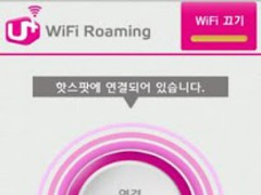 LG U+ WiFi Roaming CM 01.00.10 Screenshot