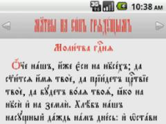 Library CS (ver.1) 1.5.4 Screenshot