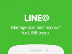LINE@App (LINEat) 1.7.0 Screenshot