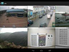 Line.CCTV 2.1 Screenshot