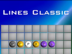 Lines Classic 1.6 Screenshot