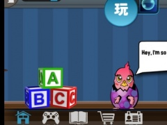 LingoPET - English 2.1.0 Screenshot