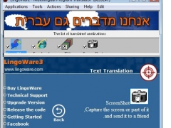 LingoWare-cht 5.16 Screenshot