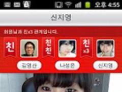 Linkoon 1.5.2 Screenshot