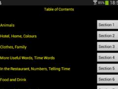 Linkword Spanish EU Beginners+ 1.0 Screenshot