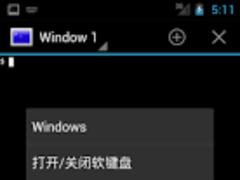 linux shell(Terminal, cmd) 1.0.1 Screenshot