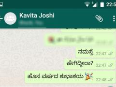 Lipikaar Kannada Keyboard 6 0 7 Free Download