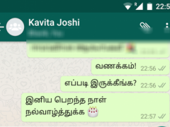 Lipikaar Tamil Keyboard 6 0 7 Free Download