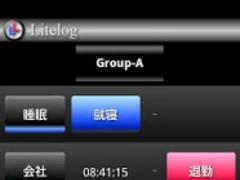 Litelog free 1.2.4 Screenshot