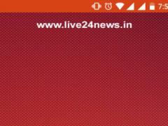 Live 24 News 1.0 Screenshot