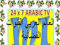 Live Tv (Arabic) 1.8 Screenshot