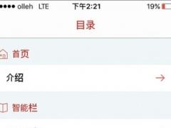 LLang 1.5 Screenshot