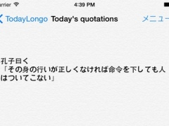 Longo -Analects-Read the origin of the Japanese spirit 2.3 Screenshot