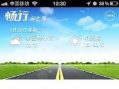 Loopu Express 1.2.4 Screenshot