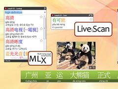 Loqu8 iCE Professional 5.5 Screenshot